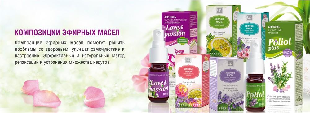 Косметика царство ароматов отзывы